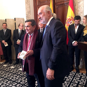 "The Colombian Embassy in Spain has honoured Dr. Gabriel Serrano with the prestigious ""10 Colombians"" award"
