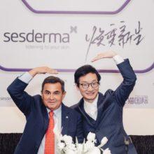 Sesderma presenta a su nuevo embajador Johnny Huang en China