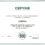 SESDERMA ha sido seleccionada como Empresa CEPYME500