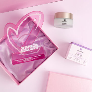 """SERENITY Sleeping Mask has been awarded as the Best Product in the category """"Pharmacy cosmetics"""" at the Cosmopoltan Beauty Awards 2021 by  COSMOPOLITAN (Russian edition)."""